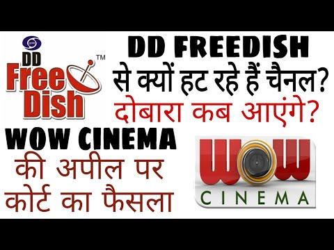 Dd free dish channels remove|why? |Dd free dish New Channel add|E Auction| dd free dish latest news