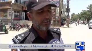 24 Report: Traffic police are doing duty in the heat of Quetta