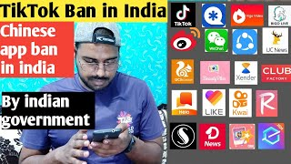 TIKTOK & 59 CHINESE APPS BANNED BY INDIAN GOVT. | Chinese app ban in india | list of banned app |