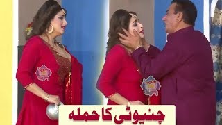 Raima Khan and Nasir Chinyoti | New Stage Drama 2019 | Full Comedy Clip