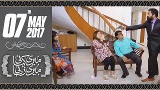Doosri Biwi Se Saza   Meri Kahani Meri Zabani   SAMAA TV   07 May 2017