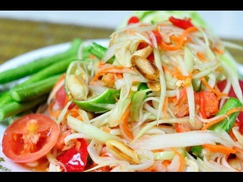 [Thai Food] Thai Papaya Salad (Som Tum Thai)