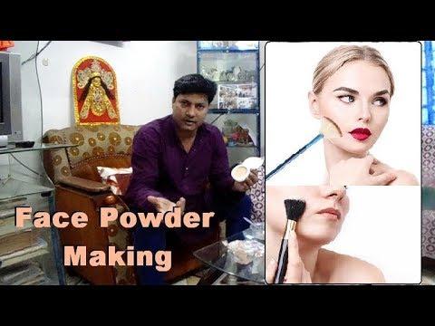 How to make high quality natural compact face powder .DIY face powder making.