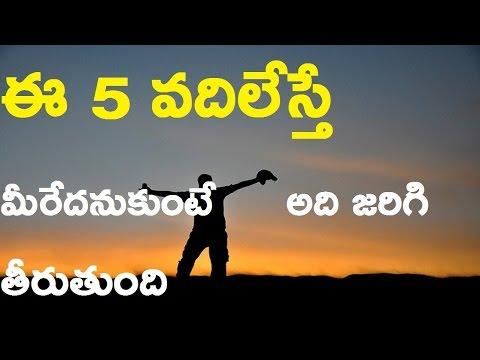 How to lead happy life |Ttube Telugu