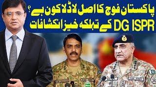 Dunya Kamran Khan Ke Sath | 10 July 2018 | Dunya News
