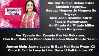 Jeevan Mein Jaane Jaana ( Bichhoo ) Free karaoke with lyrics by Hawwa
