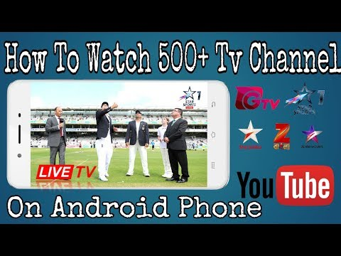 How To Watch 500+ Tv Channel On Android Phone