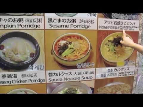 Myeongdong Korean Food