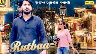 Rutbaa | Teaser | Abhay Babbaliye | Monika | Fun-D | Latest Haryanvi Songs Haryanavi 2019 | Sonotek