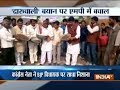 Download MP: BJP MLA launches protest against Congress leader for calling her 'daruwali' MP3,3GP,MP4