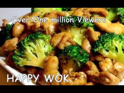 蠔油西蘭花雞  Chicken Broccoli in Oyster Sauce : One pan method.