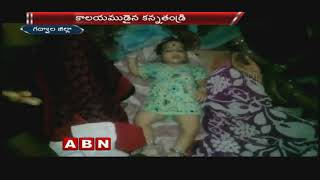 Father slays Daughter in Gadwal district