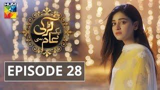 Aik Larki Aam Si Episode #28 HUM TV Drama 26 July 2018