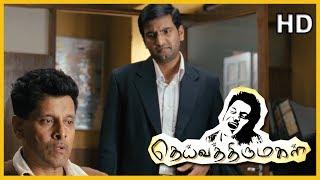 Deiva Thirumagal Comedy Scenes | Deiva Thirumagal Movie Scenes | Santhanam Comedy Scenes