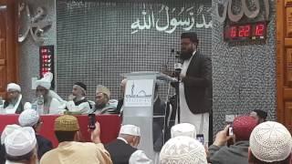 *Latest* Syed Aziz Ur Rahman Shah | Shaane Sahaaba Naat | Seerat Conference 2017