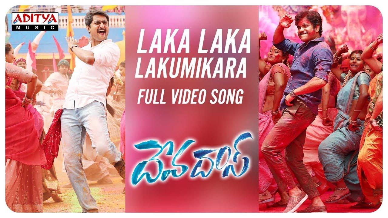 Laka Laka Lakumikara Full Video Song || Devadas Video Songs || Akkineni Nagarjuna, Nani, Rashmika