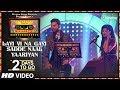Download Layi Vi Na Gayi Sadde Naal Yaariyan 2 Days To Go T Series Mixtape Punjabi Jashan Singh Shipra Goyal mp3