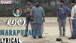 Marapuraka Lyrical | Ala Movie Songs | Bhargav Kommera, Shilpika, Malavika | Sarat Palanki