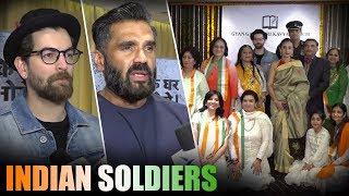 Neil Nitin Mukesh, Sunil Shetty Attends Felicitation Of Indian Soldiers Family