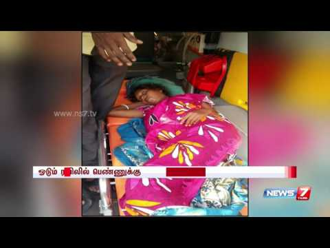 Women gives birth to baby boy in Ananthapuri express   News7 Tamil