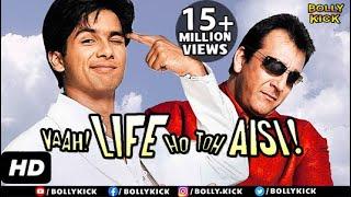 Vaah Life Ho Toh Aisi Full Movie   Hindi Movies Full Movie   Shahid Kapoor   Comedy Movies