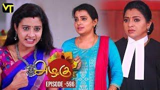 Azhagu - Tamil Serial | அழகு | Episode 596 | Sun TV Serials | 5 Nov 2019 | Revathy | Vision Time