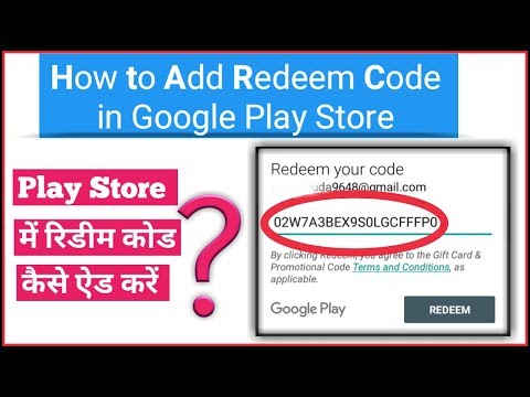 How To Add Redeem code in Google Play Store