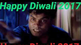 Download and Play Aayi hai diwali suno ji gharwali video