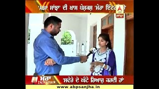 Special Interview with Ginni Mahi on ABP Sanjha