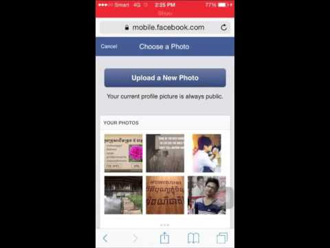 How to put full facebook profile picture without crop Iphone