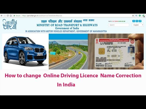 how to change online driving licence name correction