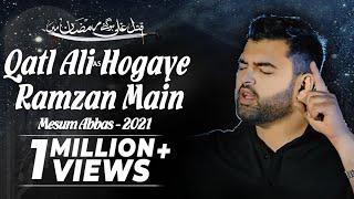 Qatl Ali Hogaye Ramzan Main | Mesum Abbas Nohay 2021 | 21 Ramzan | New Noha Imam Ali