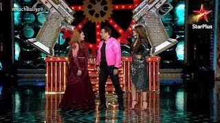 Nach Baliye 9 | Govinda & Sunita's Grand Entry