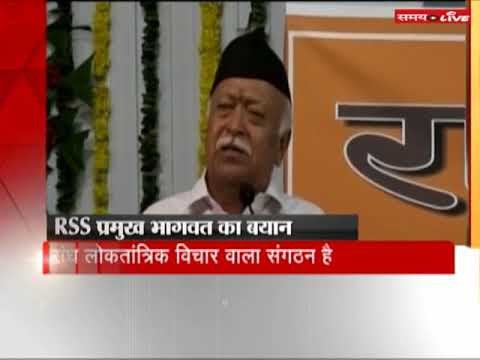 RSS chief Mohan Bhagvat praised Pranab Mukherjee in RSS Convocation in Nagpur