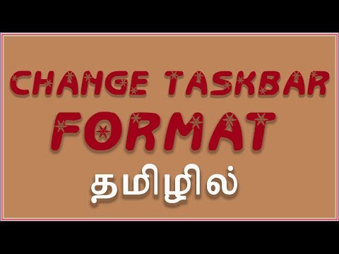 How to Change Taskbar Style in Tamil