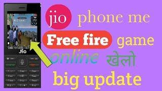 Jio phone me Free Fire game online khelo