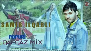 Samir İlqarlı - Popuri Avar Music 2019 / Audio