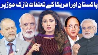 Think Tank With Syeda Ayesha Naaz - 27 Aug 2017 - Dunya News
