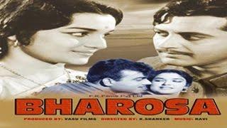 Bharosa (1963) Hindi Full Movie | Guru Dutt Movies|  Asha Parekh Movies  | Hindi Classic Movies