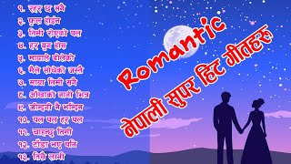 Nepali Romantic Song Collection