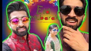 EID MUBARAK! ft. Hussain - DhoomBros (ShehryVlogs # 110)