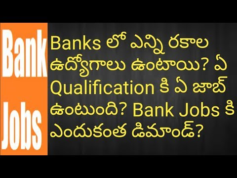 Bank Jobs on Qualification wise | All jobs in Banks