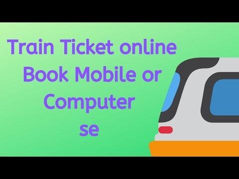 IRCTC online confirm railway booking LATEST 2018