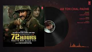 Full Audio: Ab Toh Chal Padhe | 72 HOURS (Martyr Who Never Died) | Shaan, Sunjoy Bose