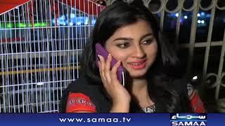 Wardaat | SAMAA TV | 20 May 2020