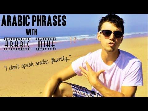 Learn Arabic Phrases #3 -