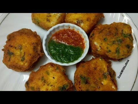 Paneer Pakoda Recipe / Delicious And Quick Snack
