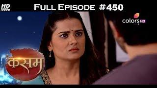 Kasam - 13th December 2017 - कसम - Full Episode - PakVim net HD
