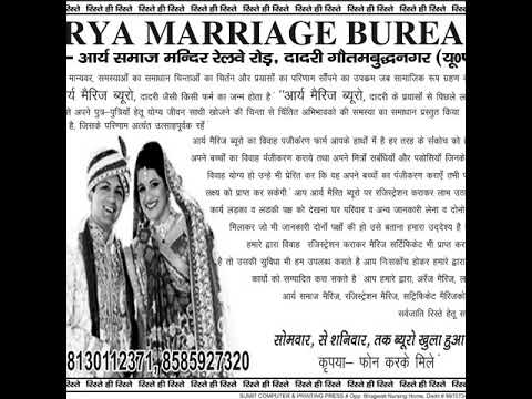 Court Marriage Ghaziabad same day call 8130112371