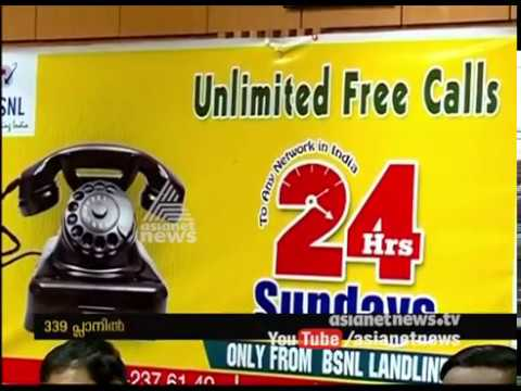 Unlimited calling within BSNL, free 2GB data per day for Rs 399